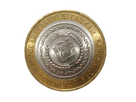 commemorative: Commemorative coin of 10 rubles from the series