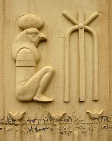 pushkin: Fragment of Egyptian gate in Pushkin (Tsarskoye Selo) Stock Photo