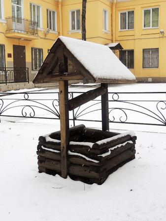 rafters: Decorative well in kindergarten