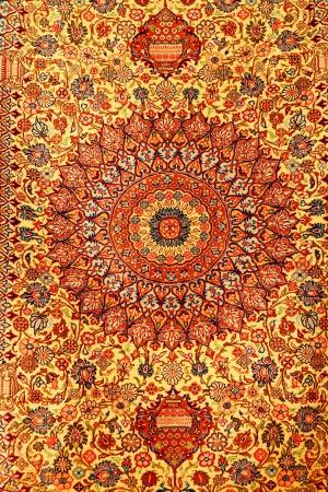 깔개: Persian carpets (Iranian carpets and rugs)