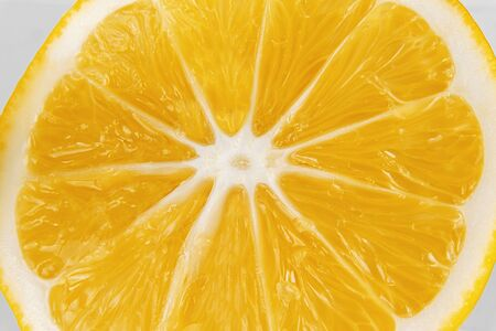 A close-up of lemon on a white background.