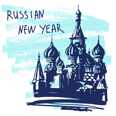 New Year Vector Illustration. World Famous Landmarck Series: Russia, Moscow, St. Basils Cathedral. Russian New Year