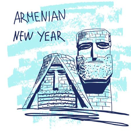 vac: New Year Vector Illustration. World Famous Landmarck Series: Armenia,Friendship Monument. Armenian New Year Illustration