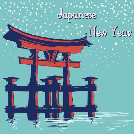 vac: Japanese New Year.World Famous Landmarck Series: Japan, Itsukushima Torii Gate. Hand Drawn Vector Illustration