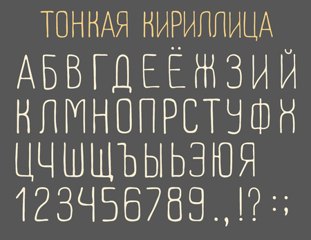 cyrillic: Narrow cyrillic vector font. Russian capital letters, numbers, special signs