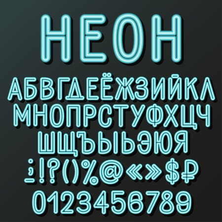 Blue neon cyrillic alphabet. Title in Russian in Neon. Uppercase letters, numbers and special symbols. Neon tubes imitation on dark background.