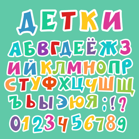 cyrillic: Funny cyrillic alphabet. Russian title is Kids. Colorful letters and numbers looking like stickers.