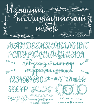 cyrillic: Cyrillic typeset. Title in Russian - Elegant calligraphy set. Full letters collection plus money symbols, signs, decorative elements.