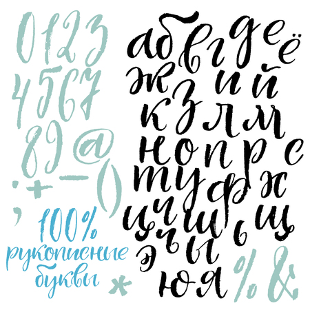 cyrillic: Modern calligraphy cyrillic alphabet. Text in Russian - 100 percent handwritten letters. Set includes also numbers ans special symbols. Illustration