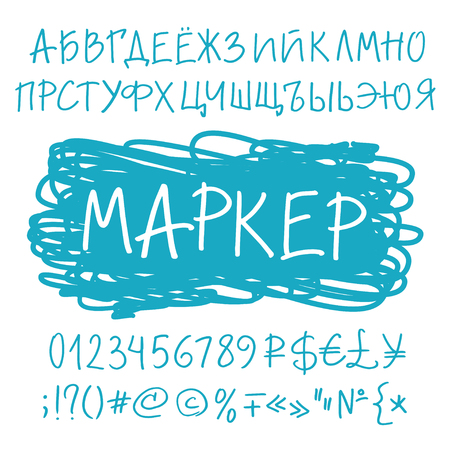 cyrillic: Funny cyrillic alphabetical set. Title in Russian - Marker. Hand-written uppercase letters, money symbols, numbers and special characters.