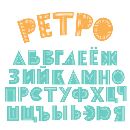 cyrillic: Cyrillic alphabet, title in Russian is Retro. Old-fashioned letters set.