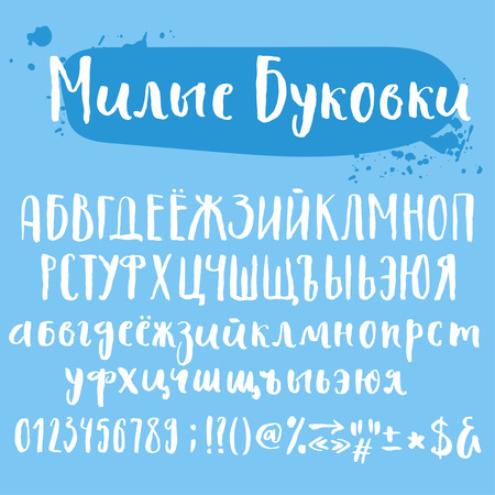 cyrillic: Cyrillic typography set. Title in Russian - Cute letters. Uppercase and lowercase characters, numbers and special symbols. Illustration