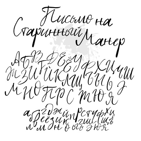 script writing: Russian cyrillic script alphabet. Title means Writing in the old-fashioned.
