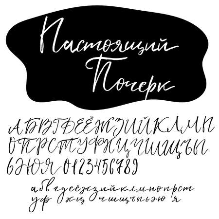 untidy: Cyrillic script vector alphabet. Title in Russian is Real handwriting. All letters set and digits. Isolated black characters on white background.