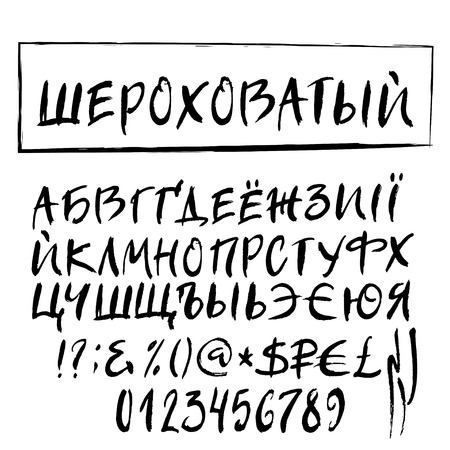 Rough brush cyrillic vector alphabet, uppercase letters, digits, mondey symbols and some punctuation marks. Title in Russian is Scabrous. Ukrainian characters added.
