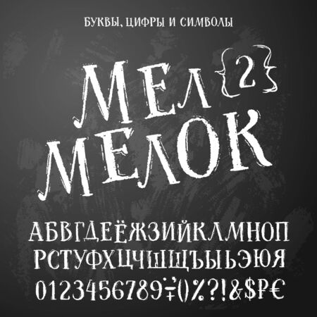 Cyrillic antiqua style alhpabet. Russian letters set, translation is Chalk-crayon. Grunge effect with strokes. Illustration