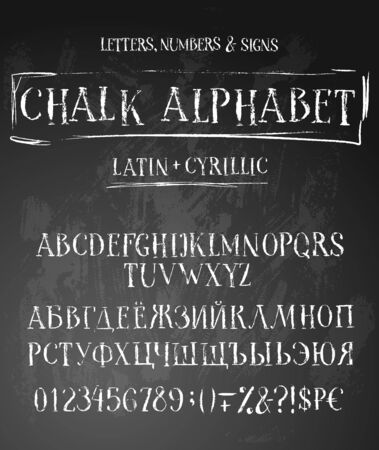 Big set of chalk alphabets latin and cyrillic. Uppercase letters, numbers, signs, money symbols, antiqua style.