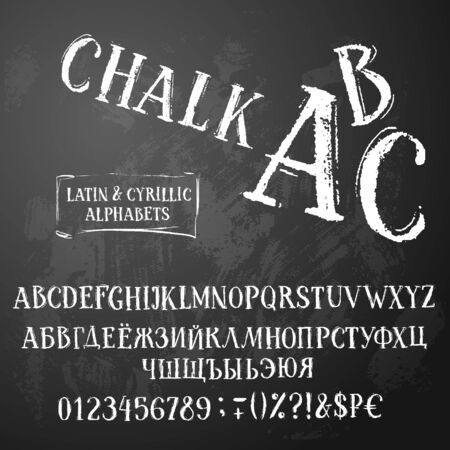 Chalk typeset of latin and cyrillic alphabets including uppercase letters in antiqua style, numbers, main symbols, money signs. Vector design on textured background.
