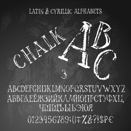 Two chalk alphabets: latin and cyrillic. Includes uppercase letters, numbers and special symbols. White grungy characters on textured background.