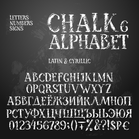 Two chalk alphabets: latin and cyrillic, including uppercase letters, numbers, special symbols and money signs. White characters on textured background. Illustration
