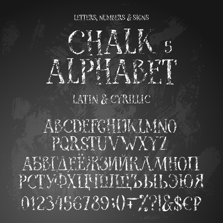 Grunge latin and cyrillic alphabets. Uppercase russian and english letters, numbers, special symbols and money signs. Natural textured view.