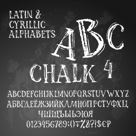 Chalk cyrillic and latin alphabets. Contains english and russian letters, numbers, special symbols.