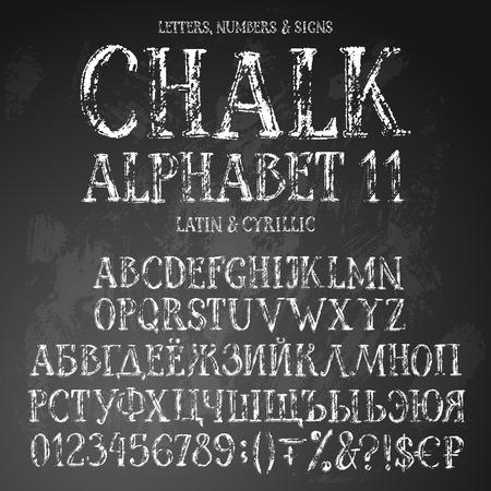 Latin and cyrillic russian alphabets. Chalk stylish letters set on blackboard background.