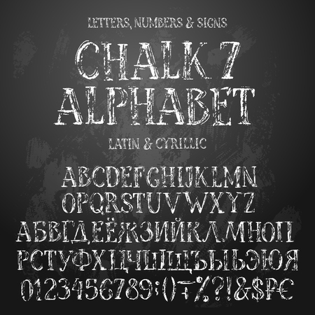 Chalk alphabets cyrillic russian and latin, uppercase letters, numbers and symbold. Big design set