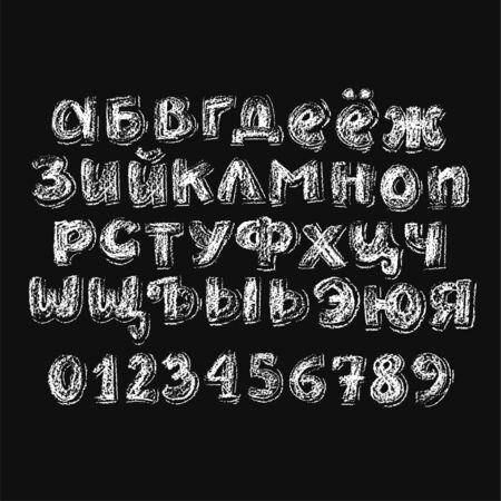 Small chalk cyrillic alphabetical set with textured letters and numbers