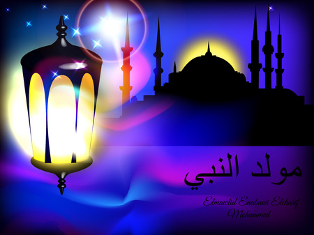 muhammed: Vector Illustration background with a mosque and a lantern Mawlid An Nabi - elmawlid Enabawi Elcharif - mohammed. Translation: birthday of Muhammed the prophet