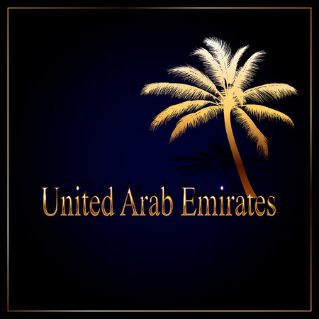 united arab emirate: Gold inscription - logo United Arab Emirates with a palm tree and the frame