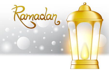 Golden lantern with bright sphere on a white background. Vector illustration with an Islamic holiday of Ramadan. Illustration