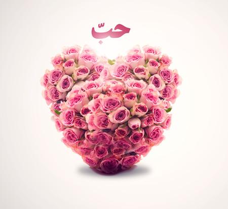 love roses heart cheap ( LOVE in Arabic world )