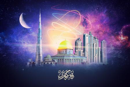 ramadan kareem concept Dubai burj khalifa