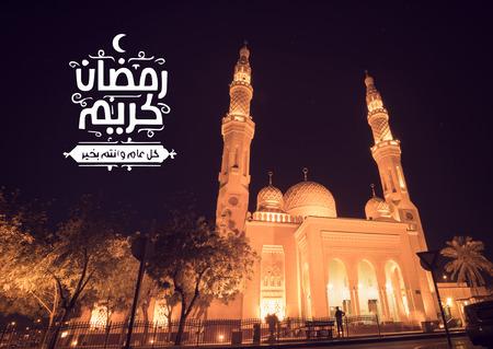 Dubai mosque ramadan, eid, islam, muslim Imagens