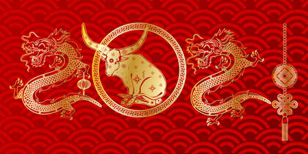 background with ornament. 2021 Chinese new year. Vector eps10. Greeting card, flyer 向量圖像