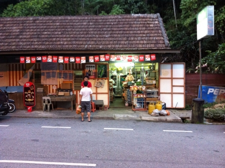 sundry: View of old sundry shop in Frasers Hill Malaysia