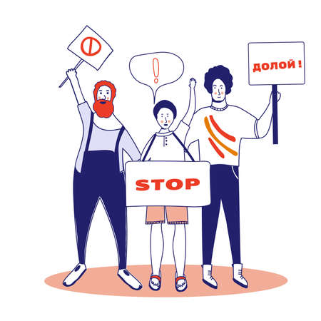 Protest. Three male activists are holding posters. Persons standing with spaces. Group of young men with banners taking part in the parade, picket. Social activism. Vector illustration, blue line, in cartoon style