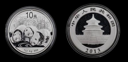 10 yuan China Panda silver coin 2013 from 1 oz 999iger silver
