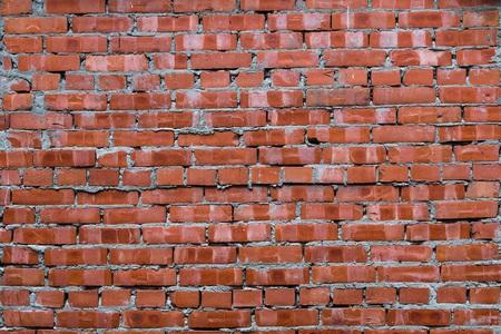 broken back: brick wall Stock Photo