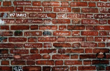 scribbling: scribbling brick wall Stock Photo