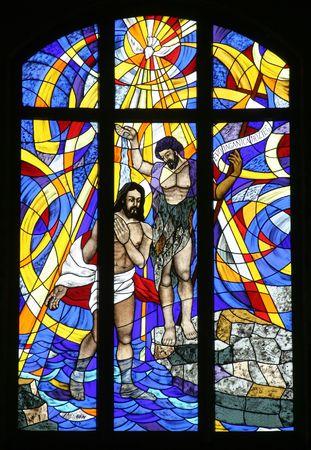 john the baptist: Baptism of the Lord, Stained glass, Saint John the Baptist Church, Lug Samoborski, Croatia