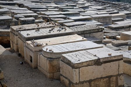 The Jewish cemetery on the Mount of Olives photo