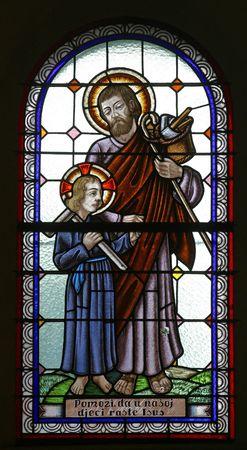 Saint Joseph with child Jesus photo