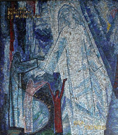 nazareth: Icon of Madonna. Gift from Czech Republic to Basilica of the Annunciation