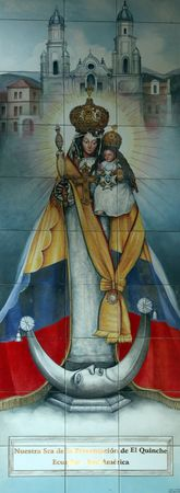Icon of Madonna. Gift from Ecuador to Basilica of the Annunciation.