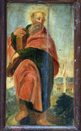 Saint Andrew the apostle Stock Photo - 6580475