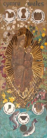 Icon of Madonna. Gift from Wales to Basilica of the Annunciation photo