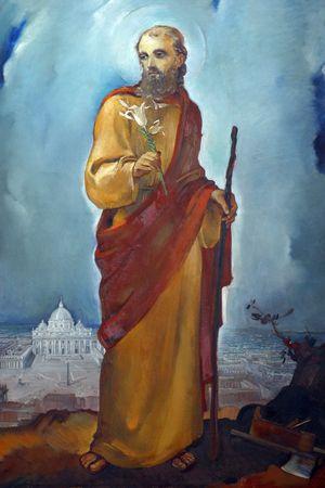 religiosity: Saint Joseph, painting at the church altar