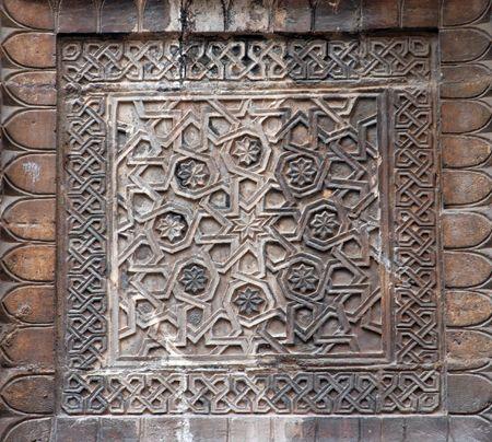 Armenian cross, St James Cathedral, Jerusalem photo